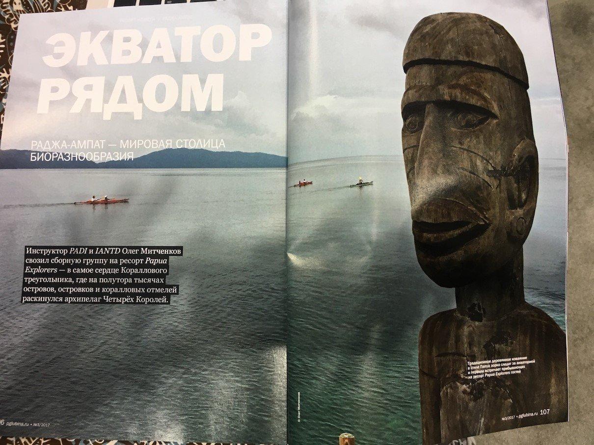 Papua Explorers Resort featured in Russian dive magazine