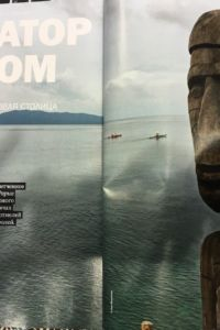 Papua Explorers Resort featured in Russian dive magazine